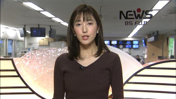 2018年02月13日小澤陽子の画像07枚目