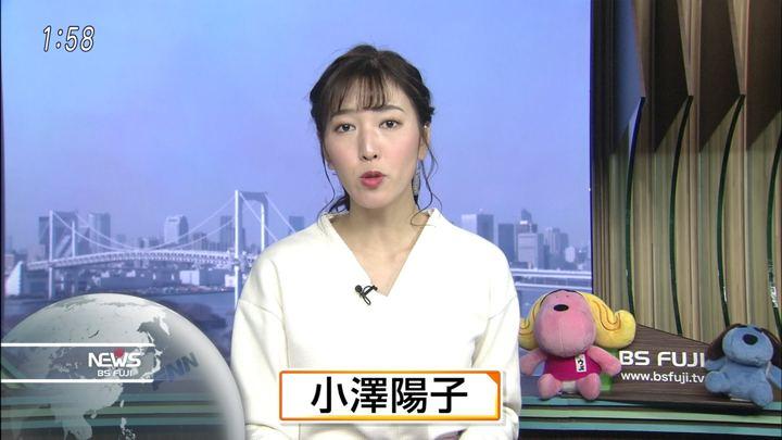 2018年02月15日小澤陽子の画像02枚目
