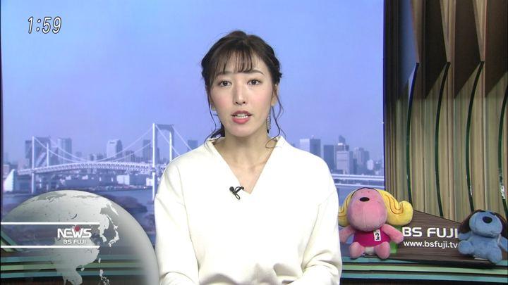 2018年02月15日小澤陽子の画像03枚目