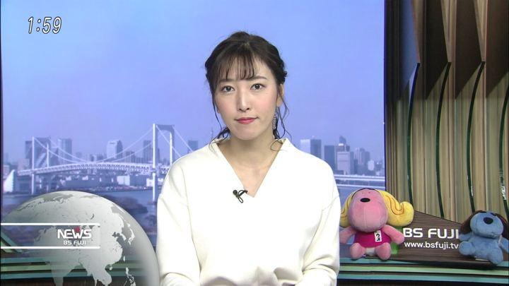 2018年02月15日小澤陽子の画像04枚目