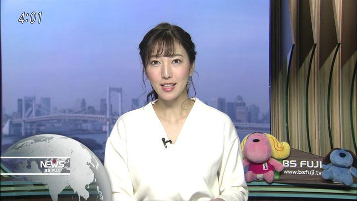 2018年02月15日小澤陽子の画像06枚目