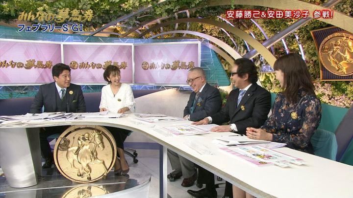 2018年02月18日小澤陽子の画像04枚目