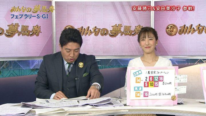 2018年02月18日小澤陽子の画像05枚目