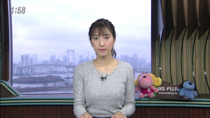 2018年02月22日小澤陽子の画像01枚目