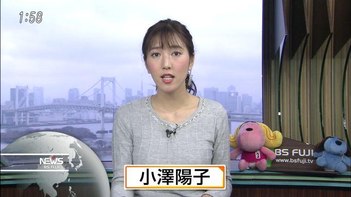 2018年02月22日小澤陽子の画像02枚目