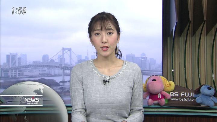 2018年02月22日小澤陽子の画像04枚目