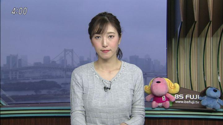 2018年02月22日小澤陽子の画像05枚目