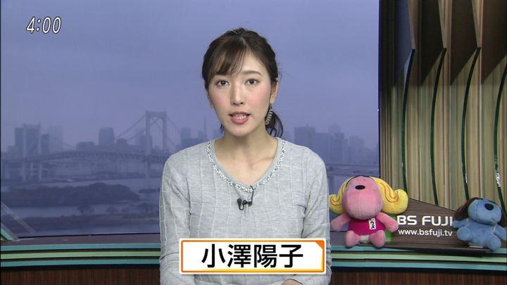 2018年02月22日小澤陽子の画像06枚目