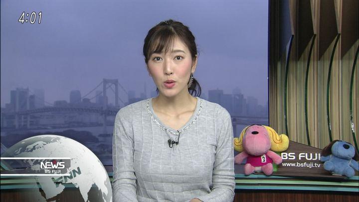 2018年02月22日小澤陽子の画像07枚目