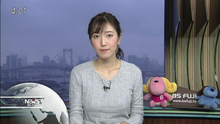 2018年02月22日小澤陽子の画像08枚目