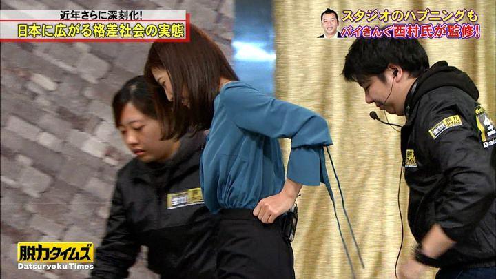 2018年02月23日小澤陽子の画像13枚目