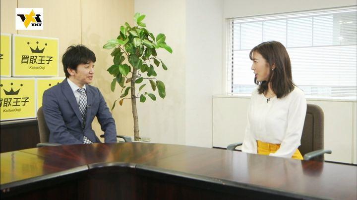 2018年02月25日小澤陽子の画像01枚目