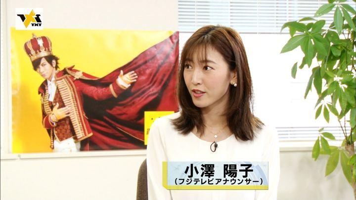 2018年02月25日小澤陽子の画像02枚目