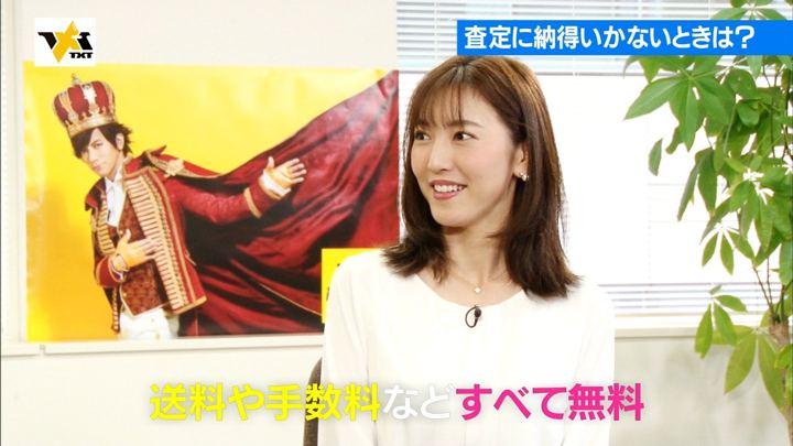 2018年02月25日小澤陽子の画像03枚目