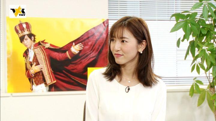 2018年02月25日小澤陽子の画像06枚目