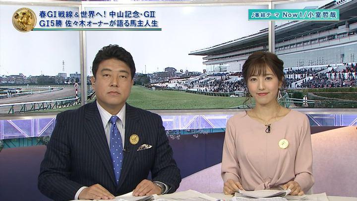 2018年02月25日小澤陽子の画像09枚目