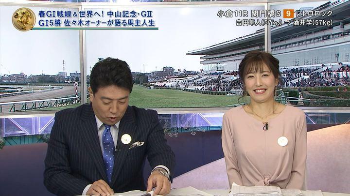 2018年02月25日小澤陽子の画像10枚目