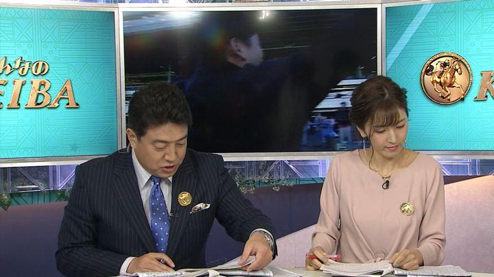 2018年02月25日小澤陽子の画像12枚目
