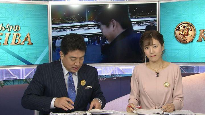 2018年02月25日小澤陽子の画像13枚目