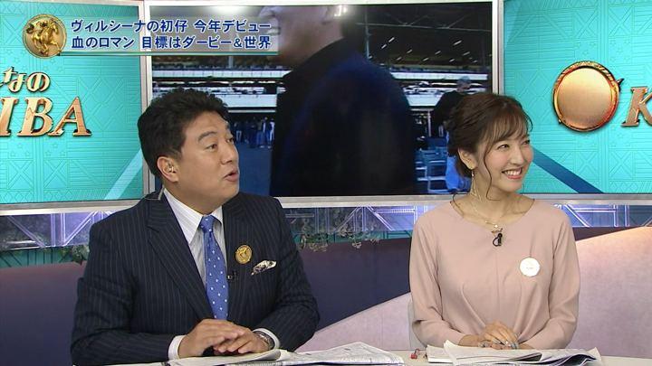 2018年02月25日小澤陽子の画像14枚目