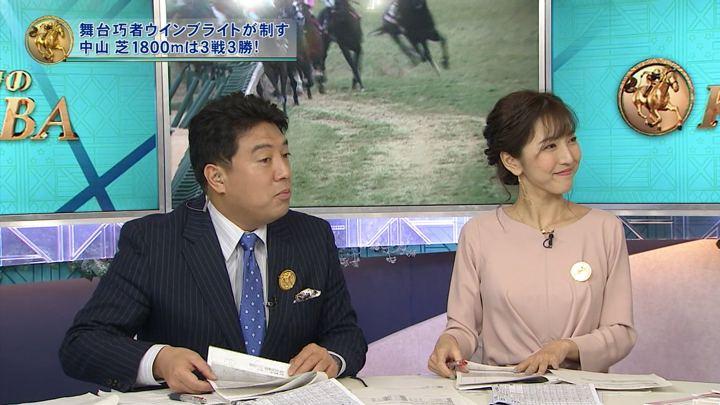 2018年02月25日小澤陽子の画像19枚目