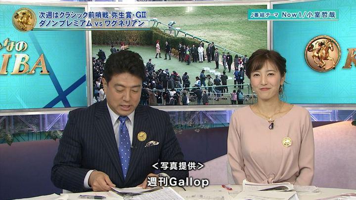 2018年02月25日小澤陽子の画像20枚目