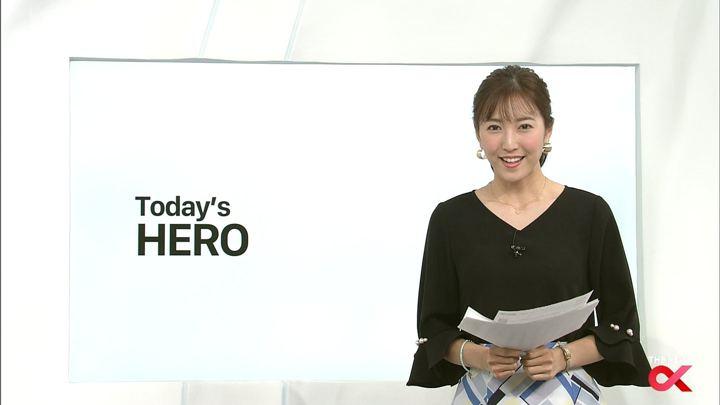 2018年02月26日小澤陽子の画像01枚目