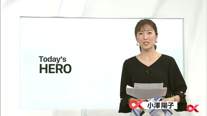 2018年02月26日小澤陽子の画像02枚目