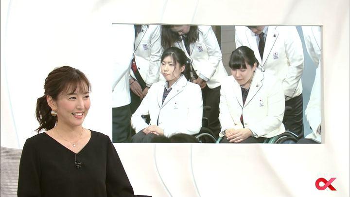 2018年02月26日小澤陽子の画像03枚目