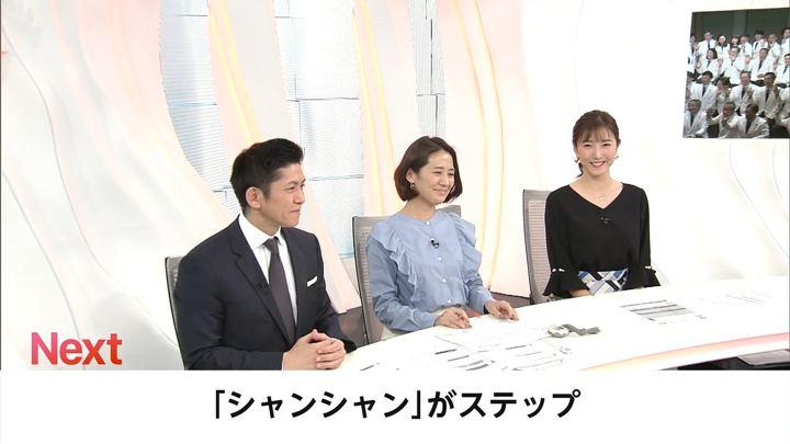 2018年02月26日小澤陽子の画像05枚目