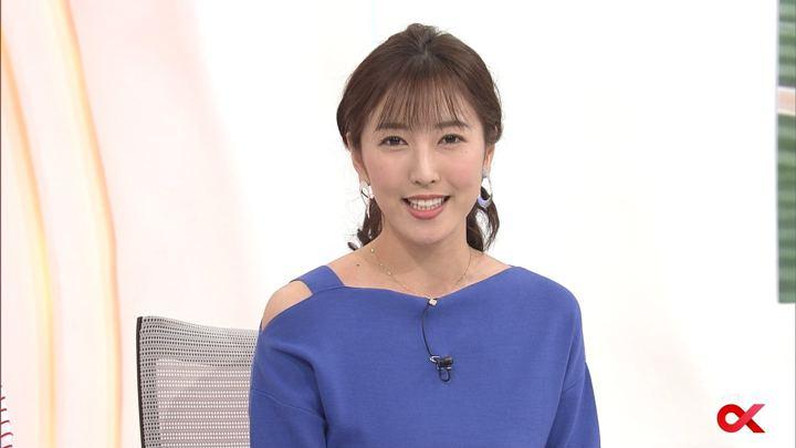 2018年02月27日小澤陽子の画像07枚目