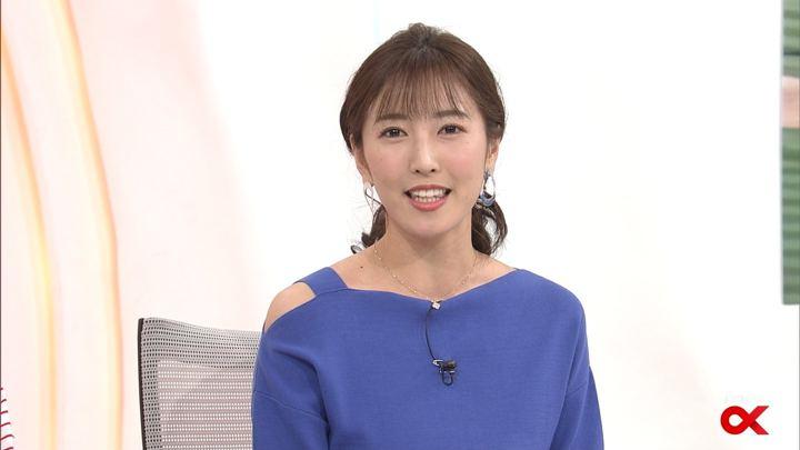 2018年02月27日小澤陽子の画像08枚目