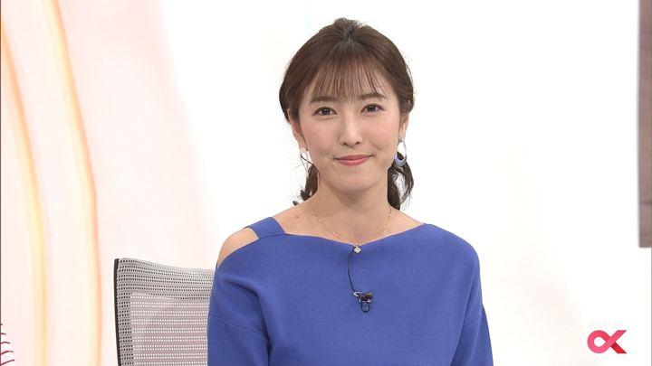2018年02月27日小澤陽子の画像09枚目