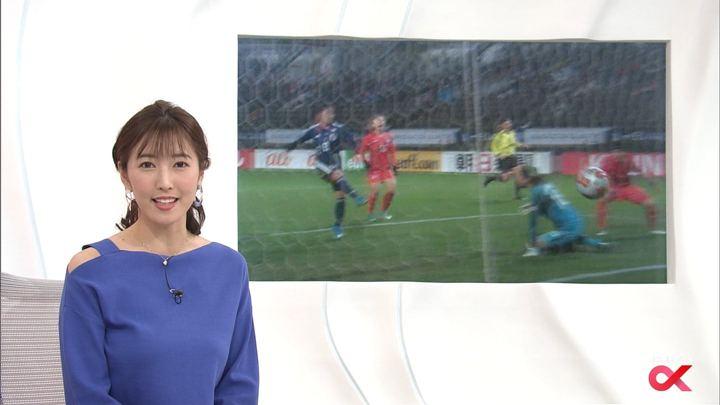 2018年02月27日小澤陽子の画像10枚目