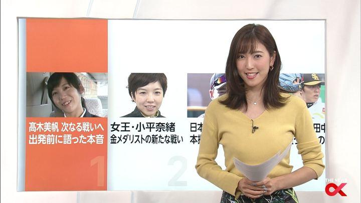 2018年02月28日小澤陽子の画像04枚目
