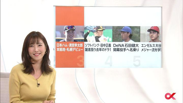 2018年02月28日小澤陽子の画像07枚目