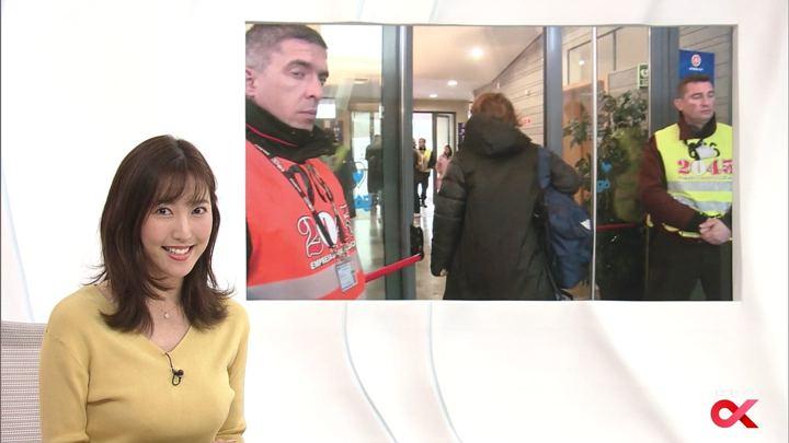 2018年02月28日小澤陽子の画像09枚目