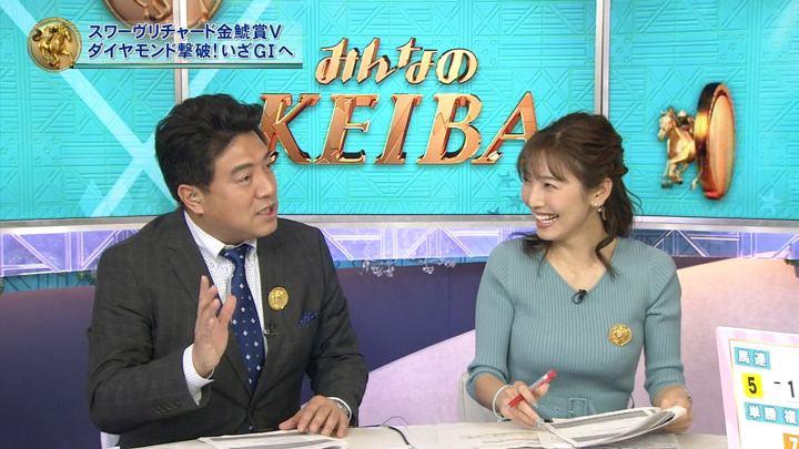 2018年03月11日小澤陽子の画像08枚目