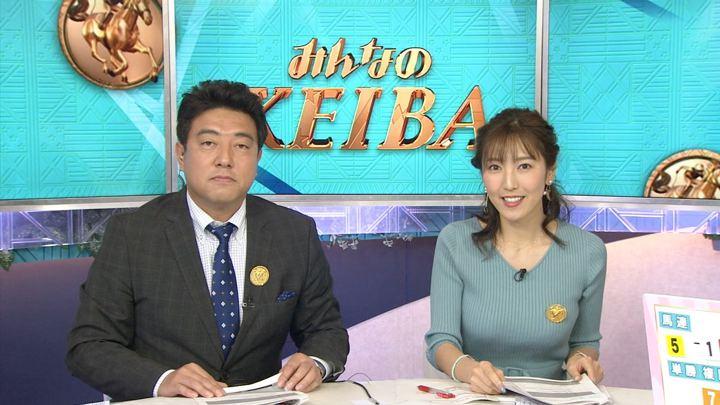 2018年03月11日小澤陽子の画像09枚目