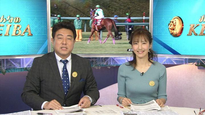 2018年03月11日小澤陽子の画像10枚目