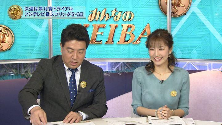 2018年03月11日小澤陽子の画像12枚目