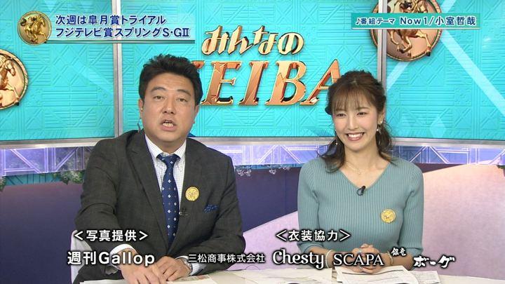 2018年03月11日小澤陽子の画像14枚目