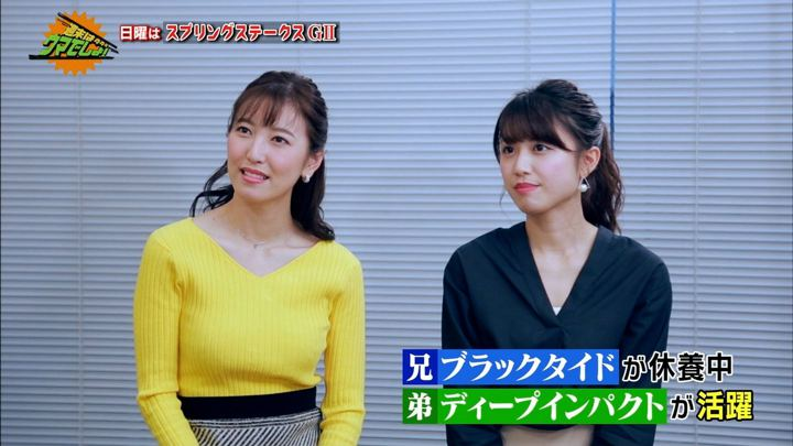 2018年03月16日小澤陽子の画像03枚目