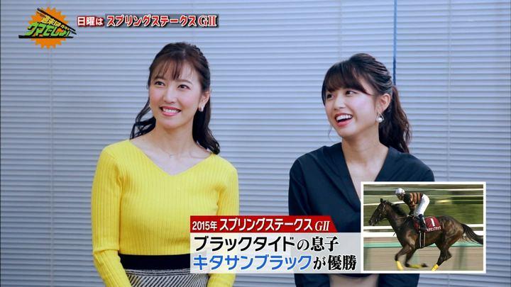 2018年03月16日小澤陽子の画像04枚目