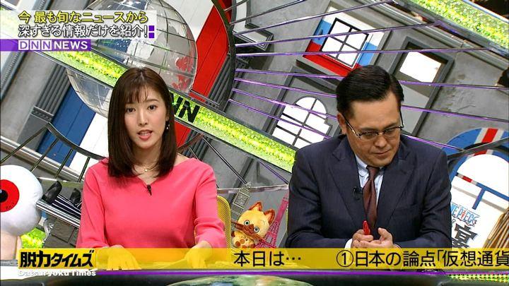 2018年03月16日小澤陽子の画像07枚目