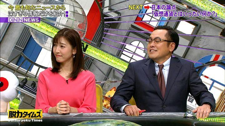 2018年03月16日小澤陽子の画像08枚目