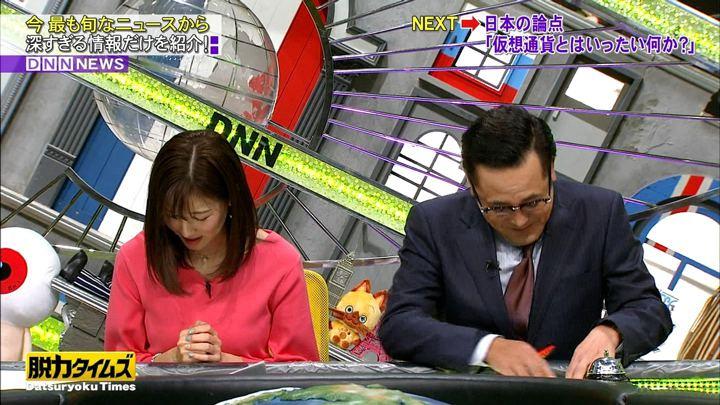 2018年03月16日小澤陽子の画像09枚目