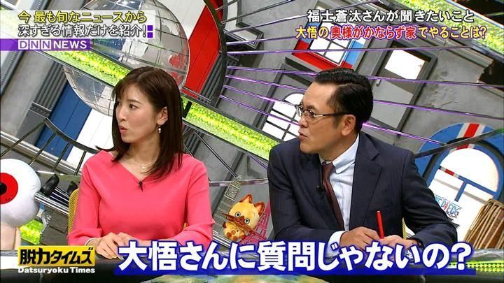 2018年03月16日小澤陽子の画像23枚目