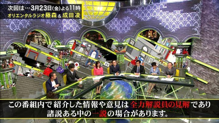 2018年03月16日小澤陽子の画像31枚目