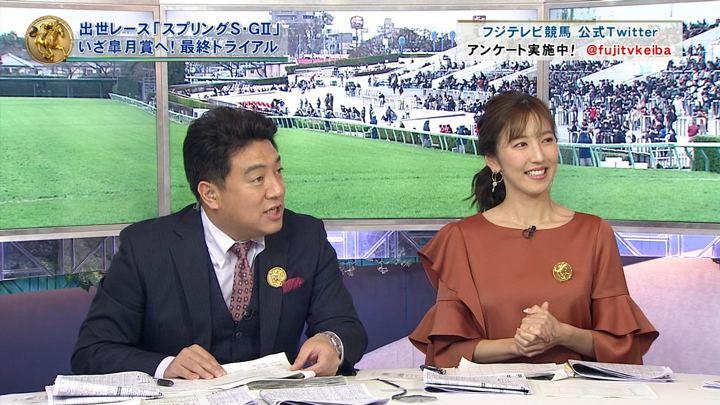 2018年03月18日小澤陽子の画像02枚目